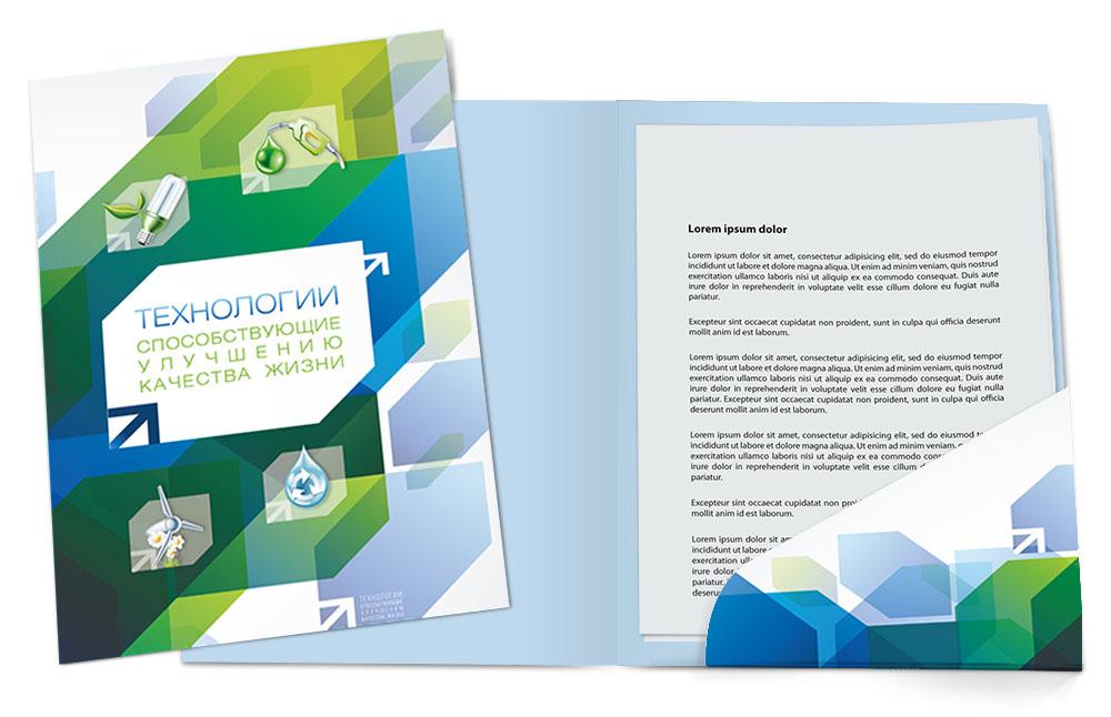 Дизайн папка по технологии 7 класс